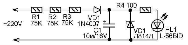 Особенности и схемы подключения светодиода к 12 вольтам