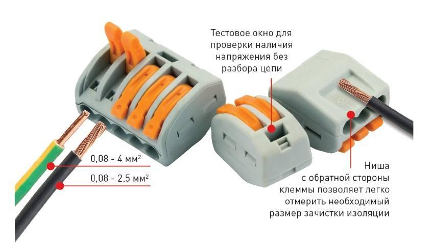 Правильное подключение двух вытяжных вентиляторов