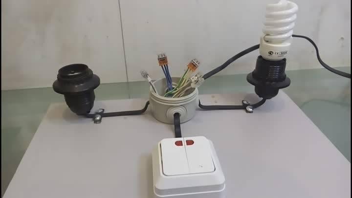 Что делать, если энергосберегающая лампа моргает при выключенном свете?