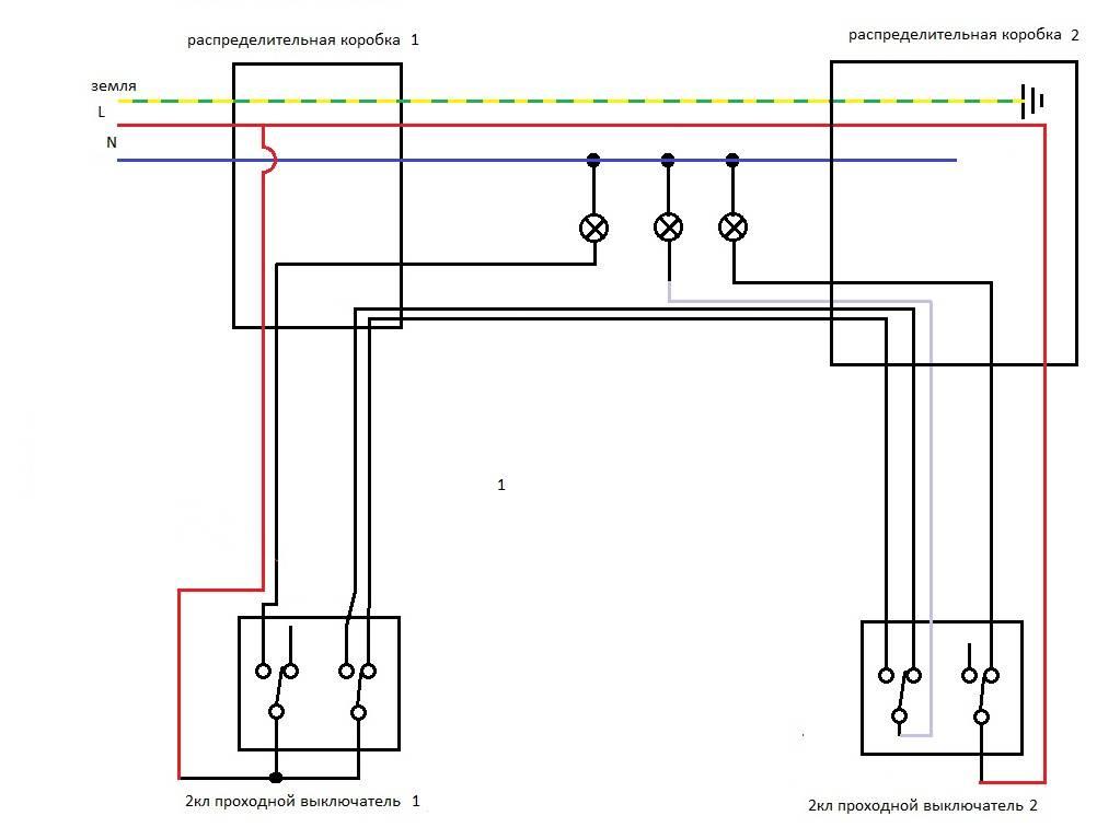 Как подключить проходной выключатель: пошаговая инструкция