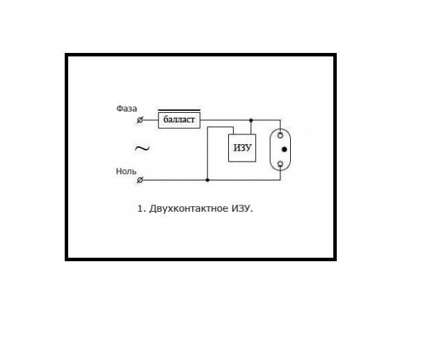 Натриевая лампа: высокого давления, низкого давления, схема подключения, расшифровка
