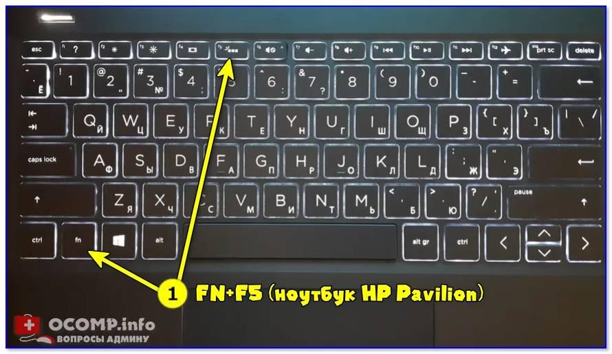 Как включить подсветку клавиатуры на ноутбуке lenovo