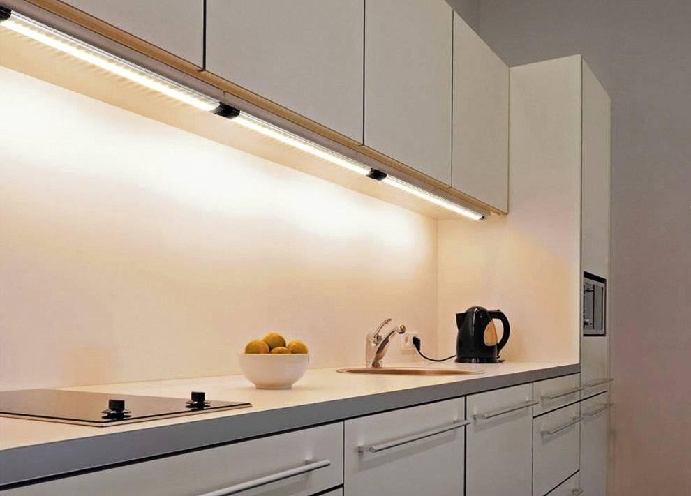 Подсветка на кухне под шкафами: нюансы выбора и пошаговая инструкция