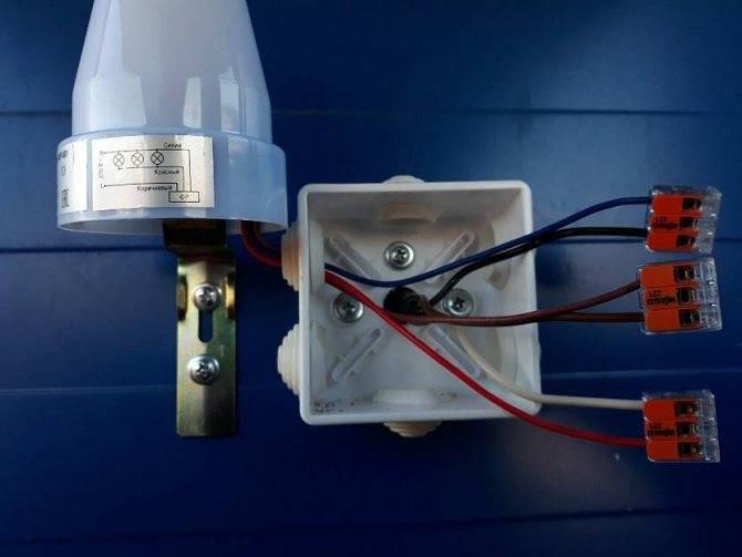 Фотореле для уличного освещения: устройство, процесс монтажа, преимущества и недостатки + схемы подключения