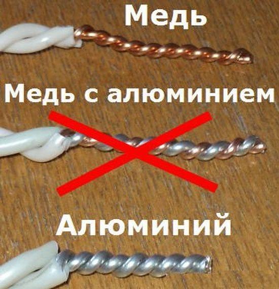 Как соединить медный и алюминиевый провод правильным способом