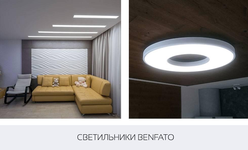 Как подобрать двойной встраиваемый светильник для потолков