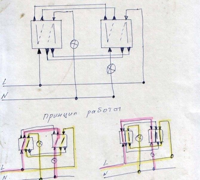 Подключение двухклавишного выключателя: схемы советы инструкция + фото