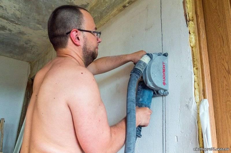Как штробить стены под проводку своими руками