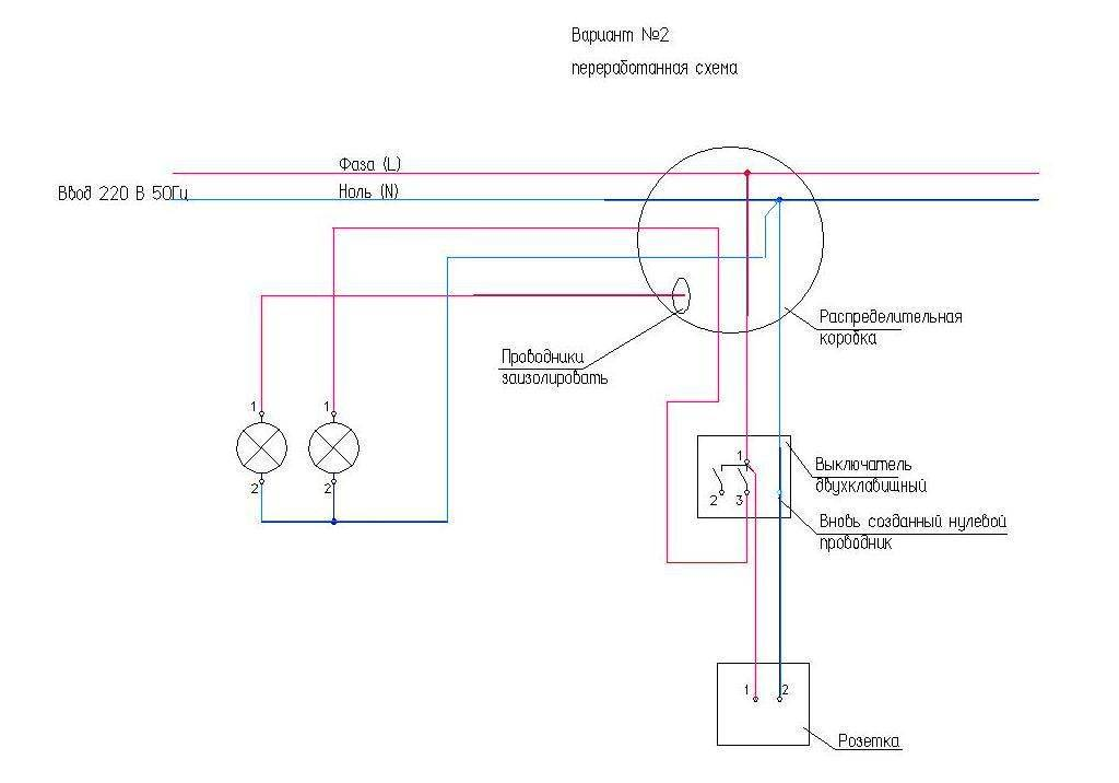 Как подключить настенный светильник: схемы+видео подключения