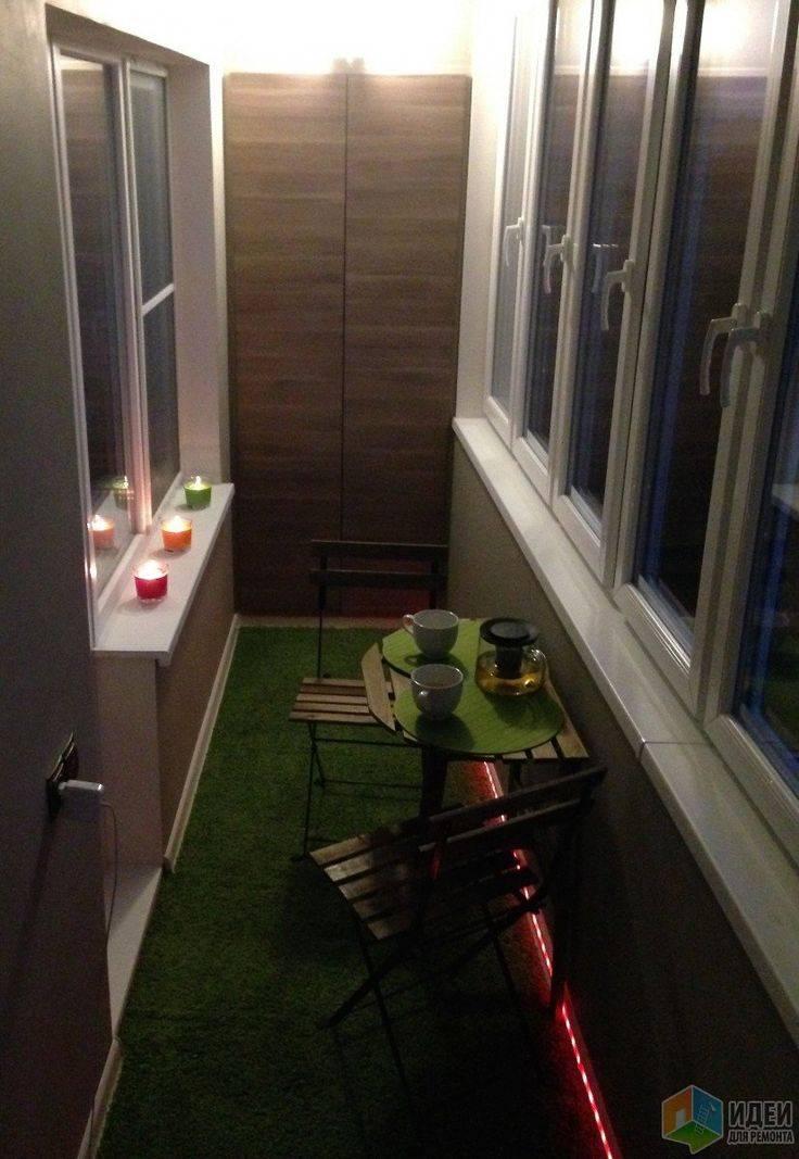 Освещение на балконе без проводов - мастер на все руки