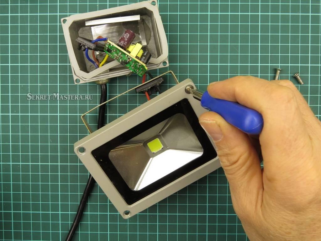 """Как сделать мощный самодельный прожектор из светодиодов - журнал """"сам себе изобретатель"""""""