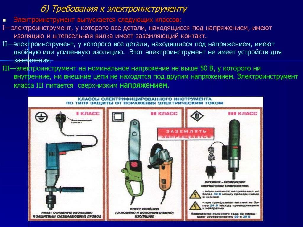 Инструмент электрика: какой необходим