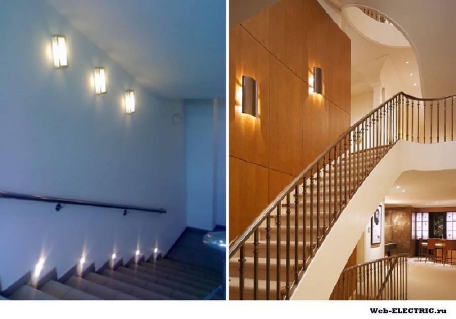 Подсветка лестницы - выбор вариантов, правильная установка и описание