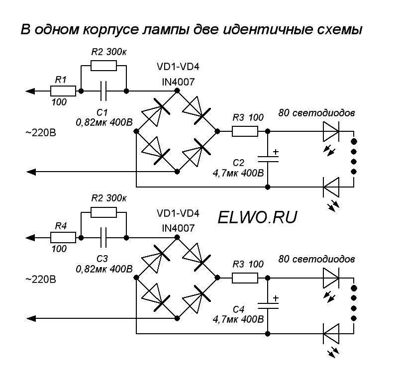 Микросхемы-драйверы светодиодов