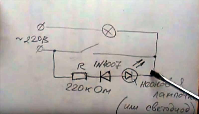 «и кто его знает, чего он моргает…» 5 причин мерцания светодиодных лампочек