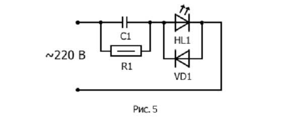 Подключение светодиода к сети 220в: все схемы и расчеты