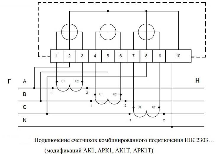 Схема подключения электросчетчика: в частном доме или квартире, старого счетчика