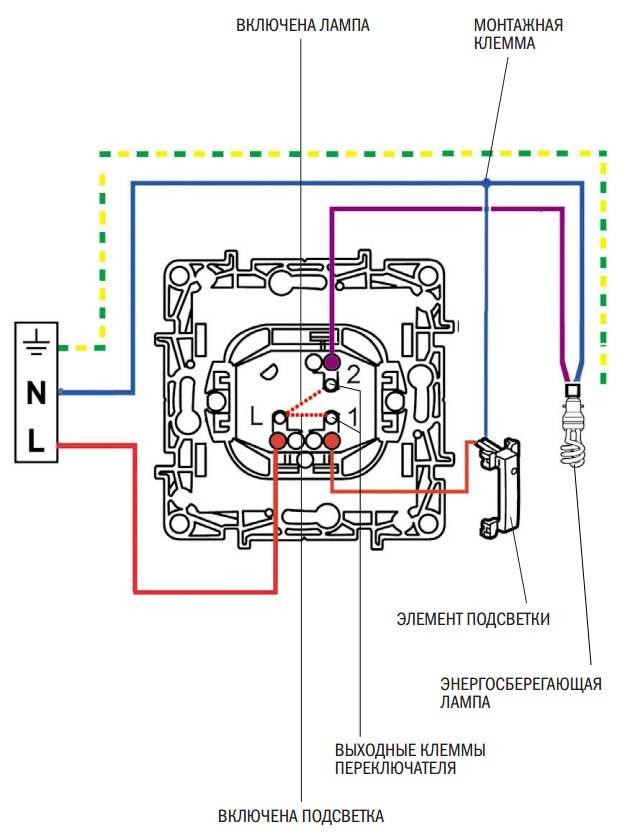 Как выполнить подключение выключателя с подсветкой своими руками?