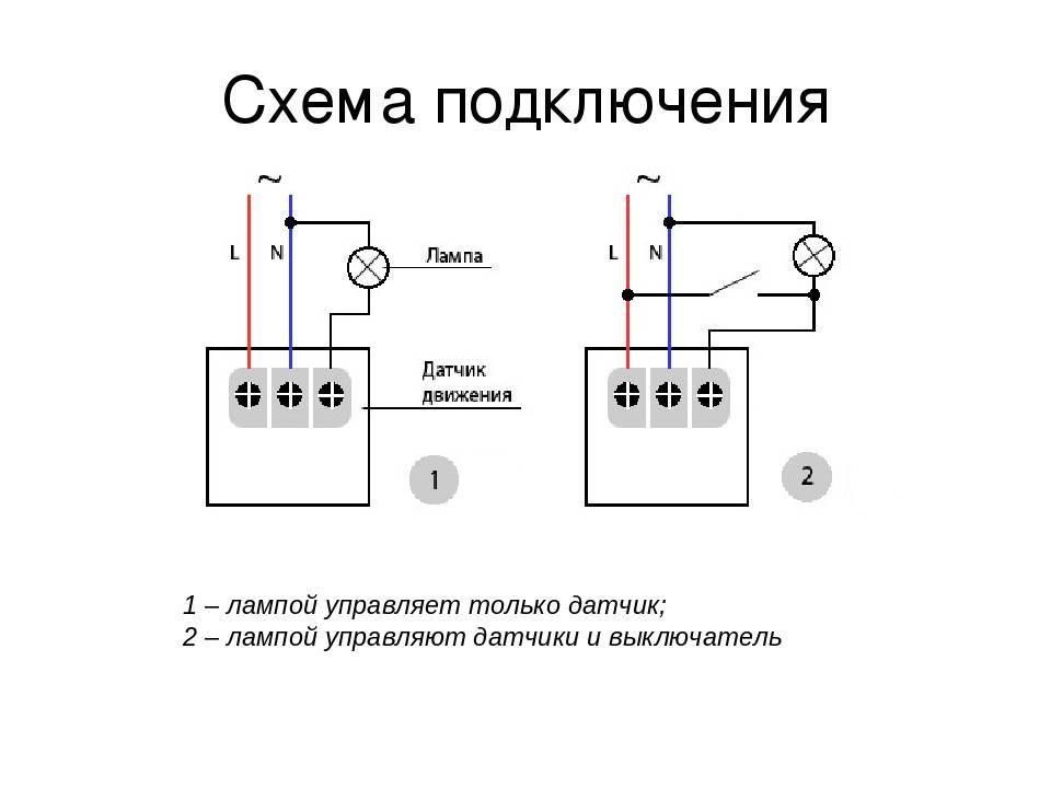 Как подключить люстру (схемы соединения 2, 3, 4 проводов)