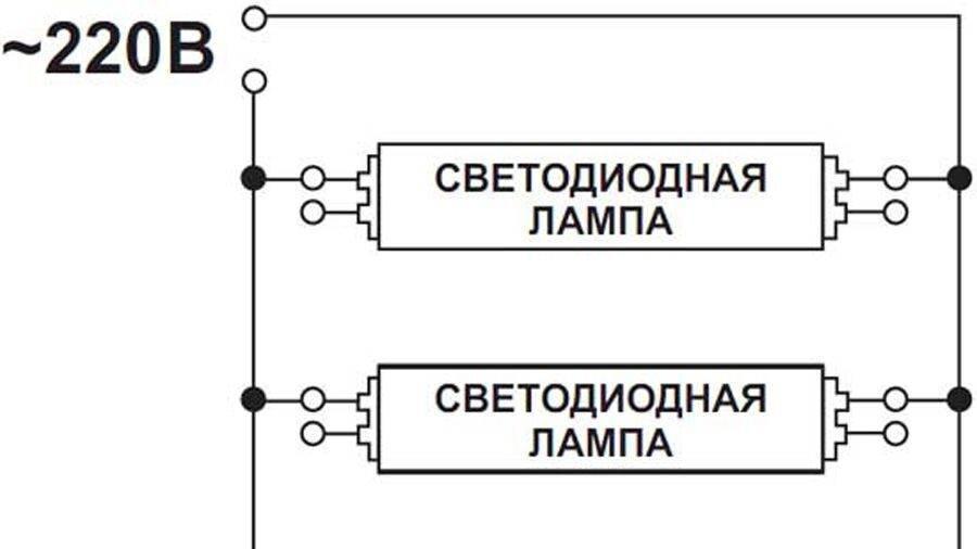 Схема подключения светодиодной лампы вместо люминесцентных: инструкция