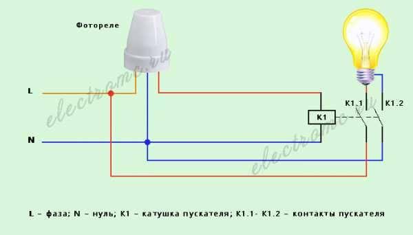 Схема подключения фотореле для уличного освещения своими руками