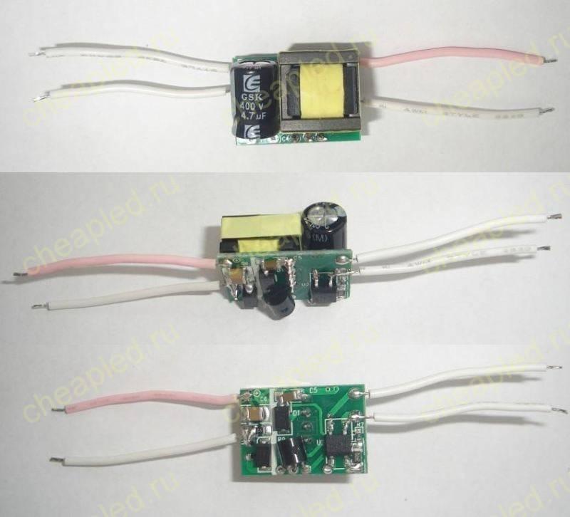 Блок защиты для светодиодных и энергосберегающих ламп