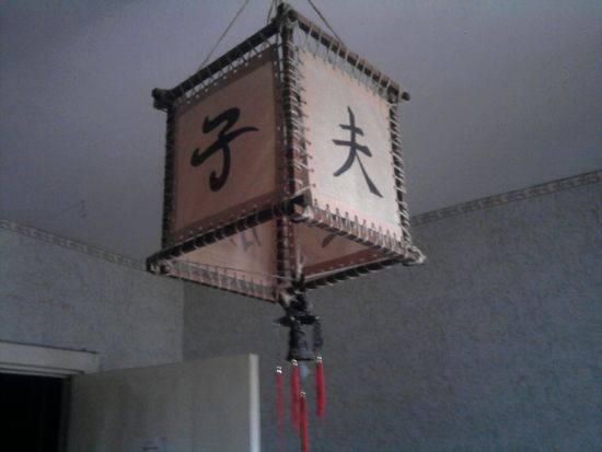 Японский светильник своими руками: инструкция | 1posvetu.ru