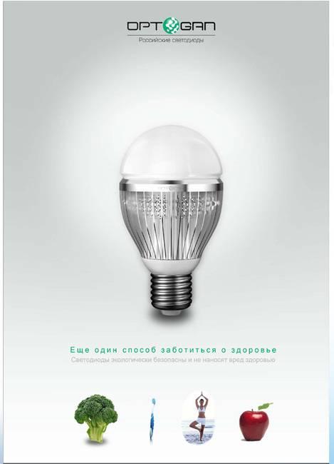 Производители светодиодных светильников в россии, список