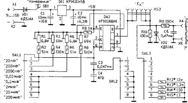 Как проверить электролитический конденсатор большой емкости