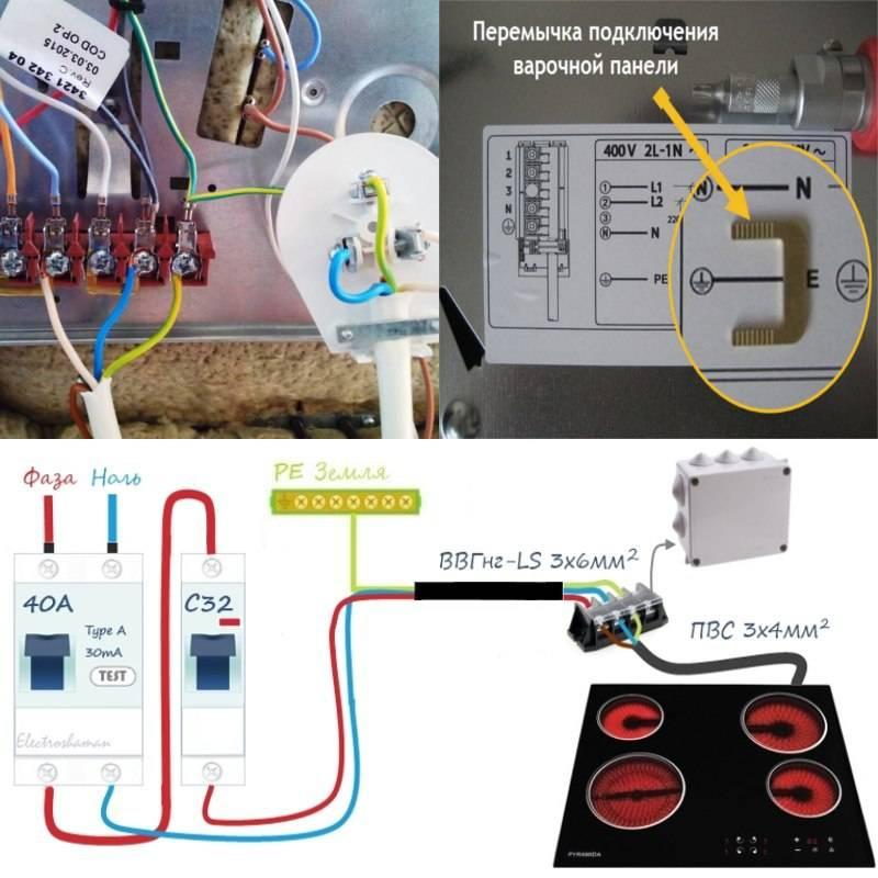Какое сечение кабеля нужно для подключения варочной панели