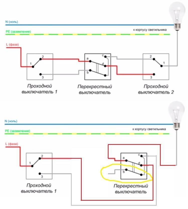 Выключатель проходной двухклавишный legrand схема подключения - вместе мастерим