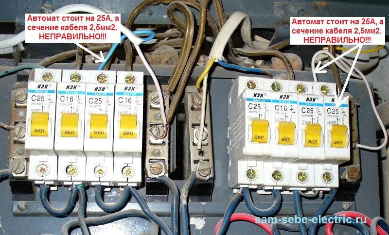 Почему выбивает автомат в электрическом щитке