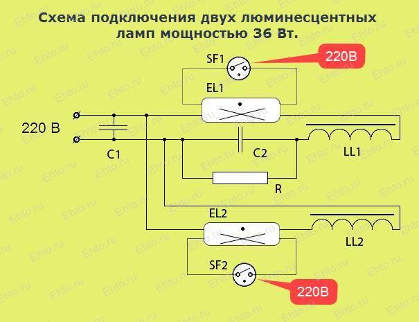 Основные особенности схем подключения люминесцентных ламп