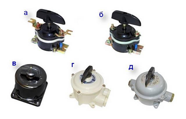 Что такое пакетный выключатель и где он используется