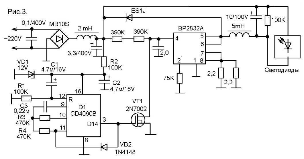Схема драйвера для светодиодной лампы на 220в