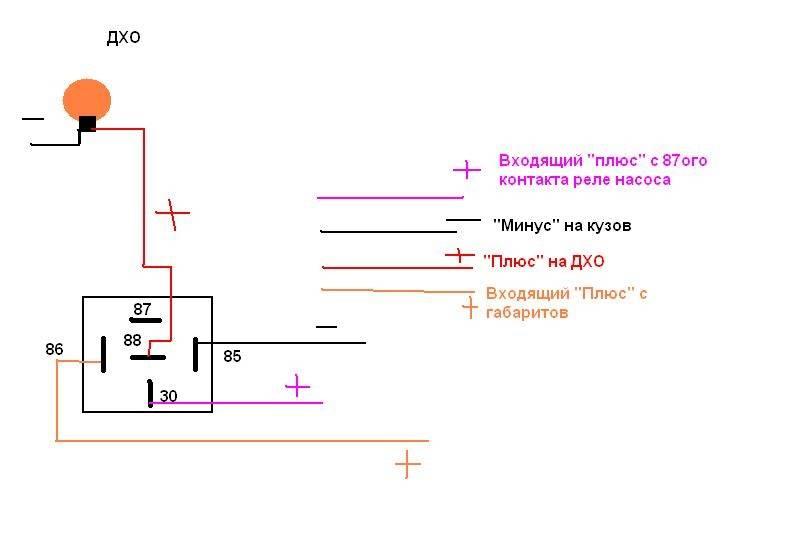Микросхема и другие компоненты драйвера мощного светодиода.