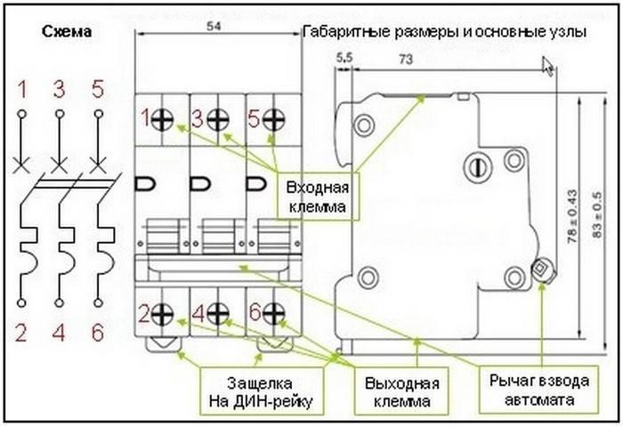 Вы уверены, что автомат на 16а отключается при таком токе? как не повторять распространённых ошибок при выборе «автоматов»