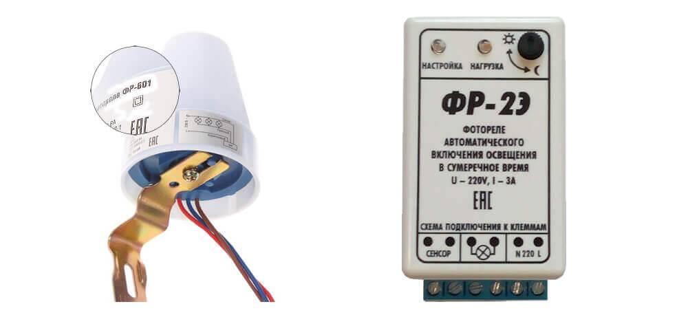 Уличные светильники с датчиками освещенности: советы по установке и настройке