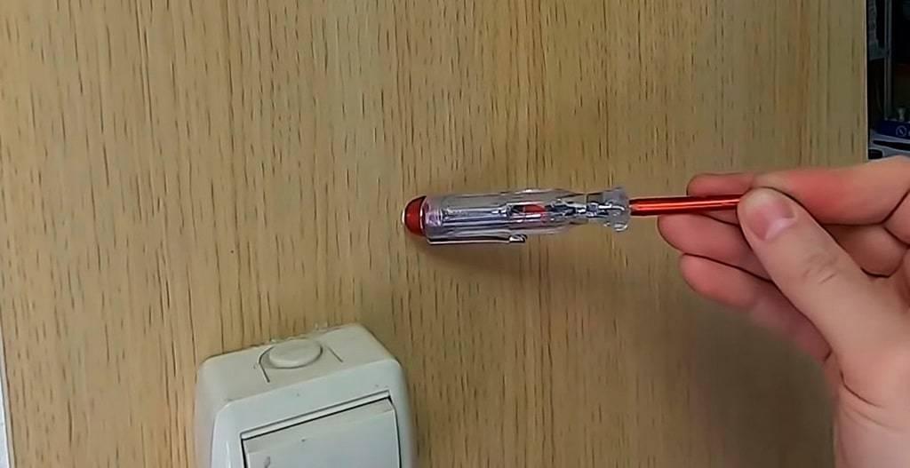 Как работать индикаторной отверткой