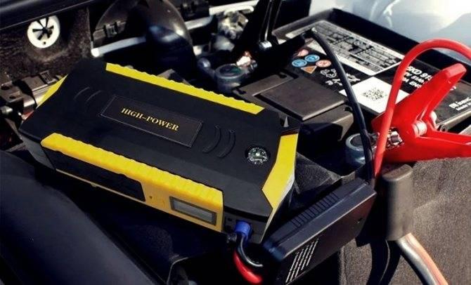 11 лучших пуско-зарядных устройств для автомобиля в 2020-2021: рейтинг по отзывам покупателей