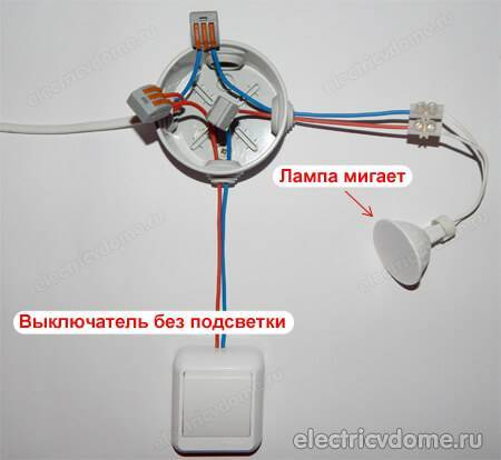 Почему светодиодная лампа мигает, когда включена
