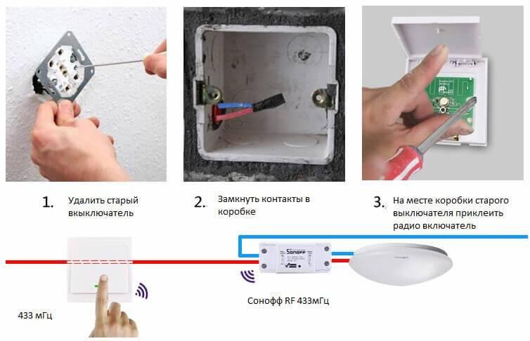 Беспроводной выключатель света на радиоуправлении: схема подключения своими руками к освещению в квартире или доме, как работает настенный радиовыключатель, их разновидности