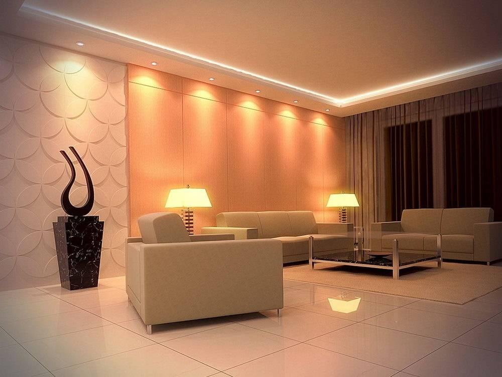 Освещение в квартире: новые идеи ? [правильная организация]