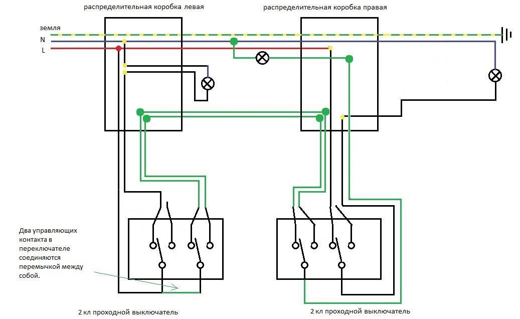 Проходной выключатель. схема подключения проходного выключателя
