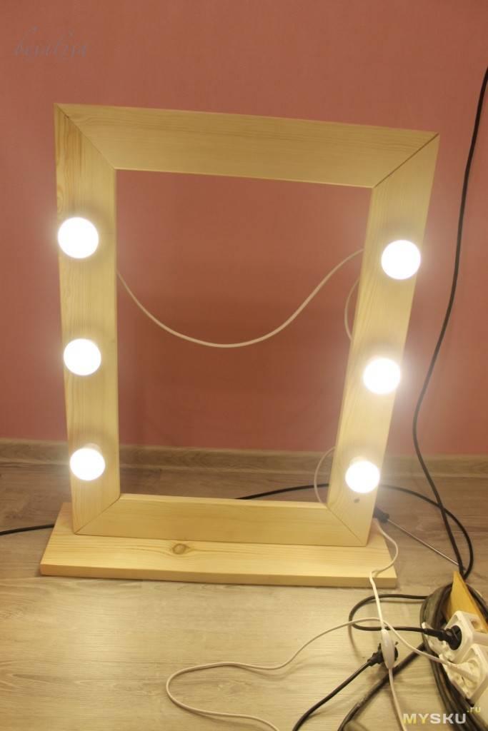 Гримерное зеркало с лампочками - «декор»