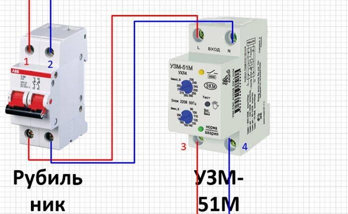 Узм 51, узм 50 м: что такое устройства защиты, схема подключения
