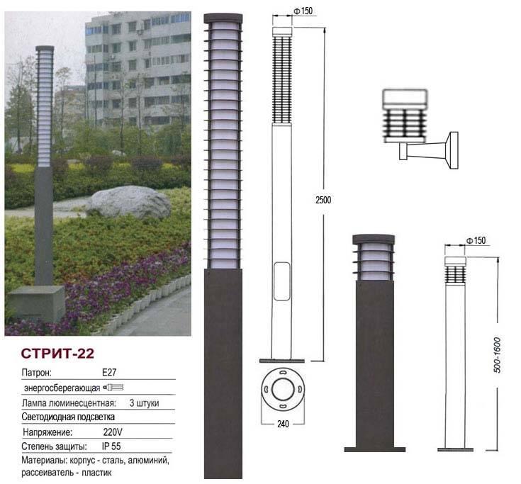 Расстояние между столбами освещения: в городах и на трассах по госту и снип