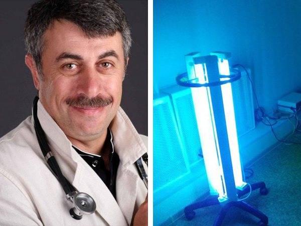 Кварцевая лампа для дома????: о чём молчат врачи?