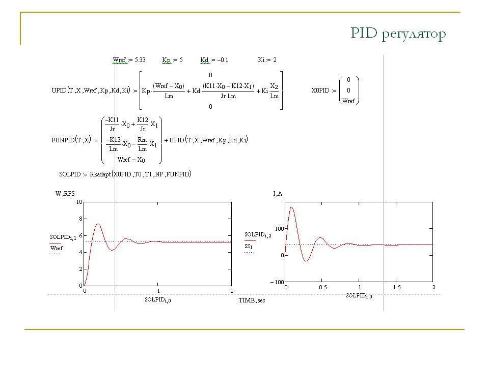 Преобразователь частоты и пид-регулятор — общая настройка