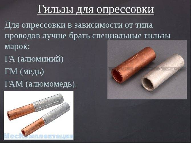 Соединитель проводов: инструкция, как выполнить соединение своими руками. инструкция по применению клеммы, сжима и наконечников